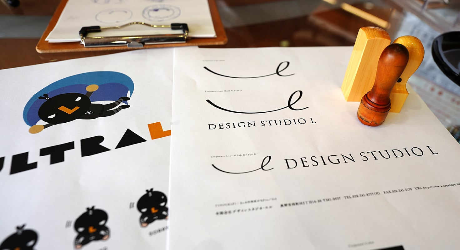 デザインスタジオエル様のロゴの写真